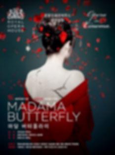 Butterfly-foster.jpg