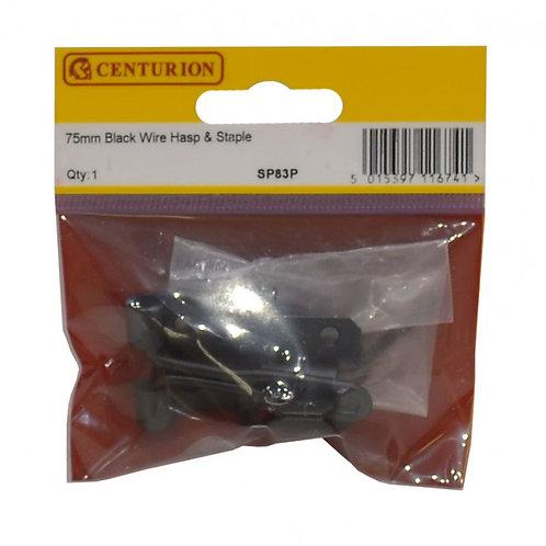 """75mm (3"""") EXB Wire Hasp & Staple"""