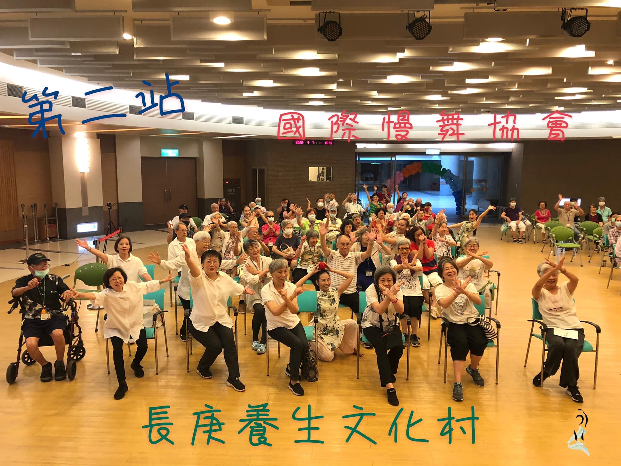 長庚養生村0907-1