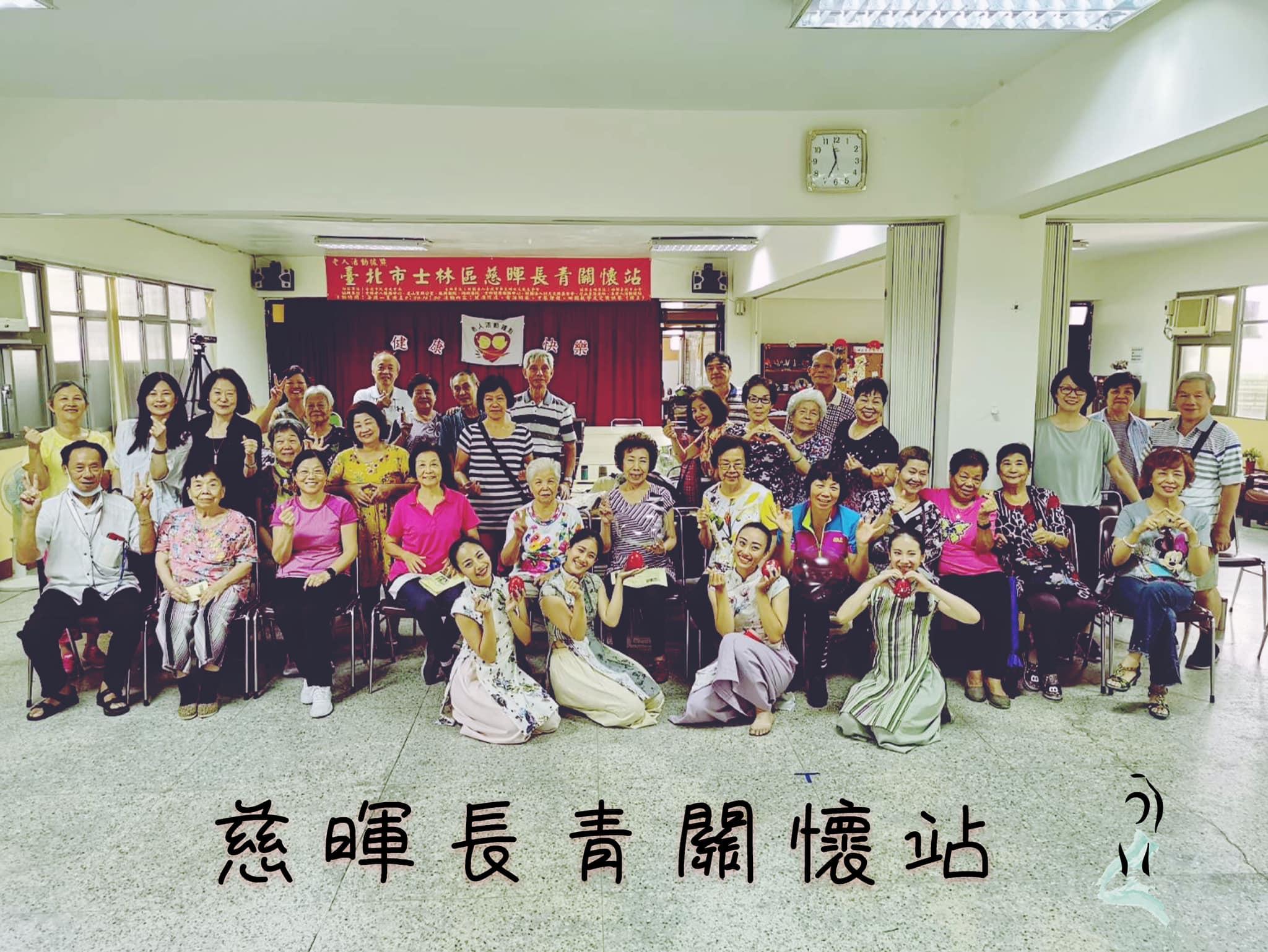 慈暉0902