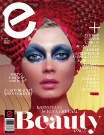 Ellements Magazine Cover