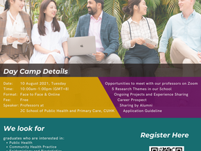 (Online) Day Camp for Introducing Public Health Research Postgraduate Programmes & HKPFS Scheme