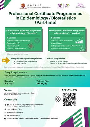 Professional Certificate Programmes  in Epidemiology  Biostatistics.png