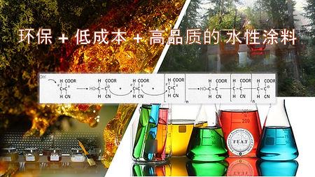 11 Wasserlack-Baukasten-Bild.jpg