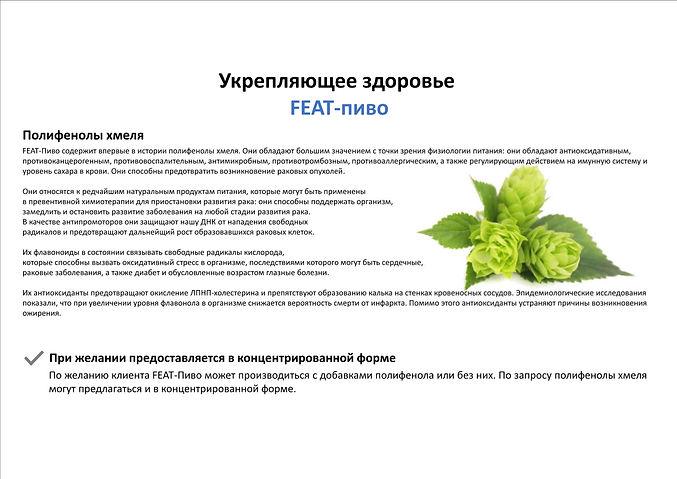 halal ru 6.jpg