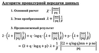 russ6.png