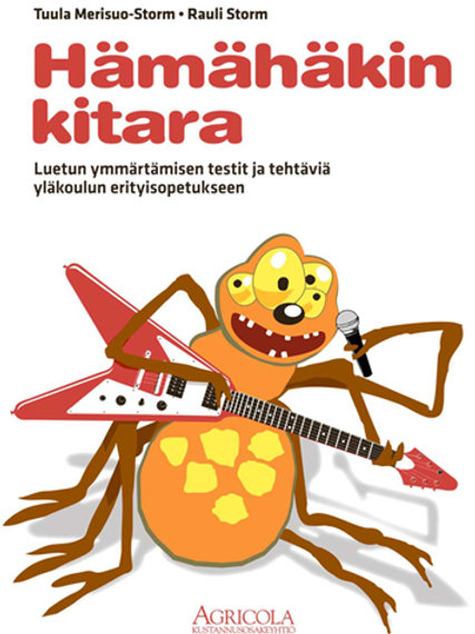 Hämähäkin kitara