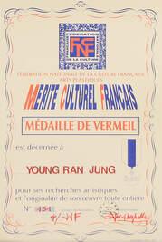 merite-culturel-francais-copie.jpg