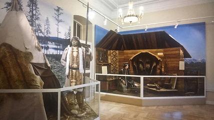 History museum of the city of Irkutsk - Teepees