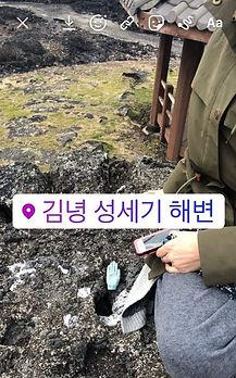 07 Gimnyeong Village in Jeju - Lava Ston