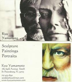Kiu Yamamoto