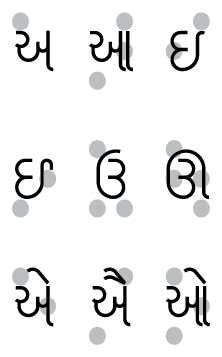 Icons-64.png