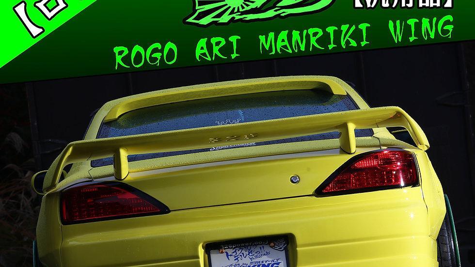 326Power Manriki Wing (Universal)