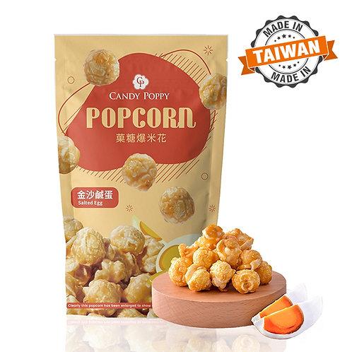 Candy Poppy Popcorn - Salted Egg 50g