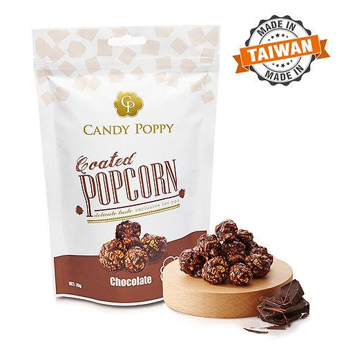 Candy Poppy Popcorn - Chocolate 70g