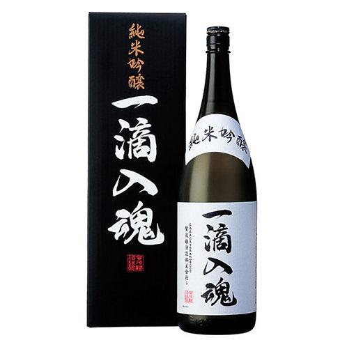 Kamotsuru 賀茂鶴一滴入魂 純米吟釀60 - 1.8 Litre