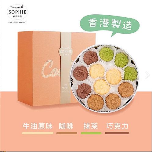 Sophie Cookies Gift Set 酥妃皇后