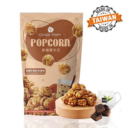 Candy Poppy Popcorn - Brown Sugra Bubble Milk Tea 50g