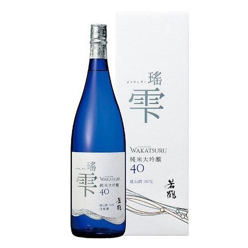 Wakatsuru 若鶴瑤雫40純米大吟醸 - 1.8 Litre