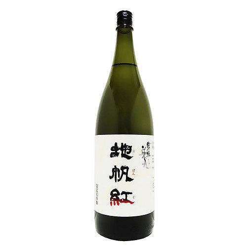 Toyobijin 東洋美人地帆紅限定大吟釀 - 1.8L