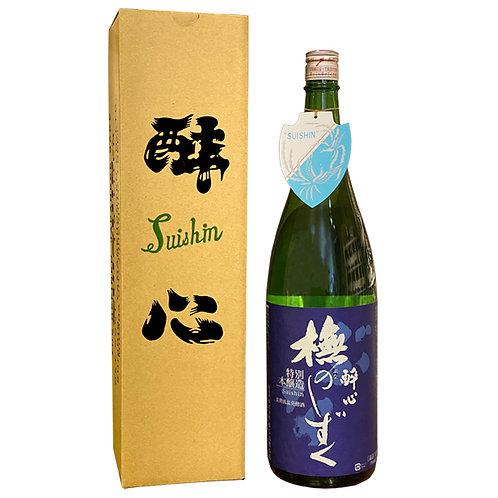 Suishin 醉心 - 廣島縣青本釀造 - 1.8 Litre