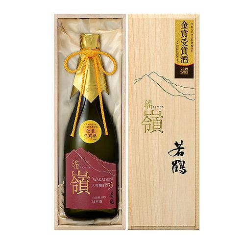 Wakatsuru若鶴瑤嶺35大吟醸原酒 - 720ml