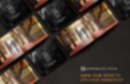 2020 Brochure Link.jpg