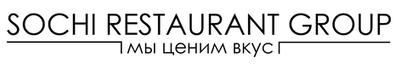 Сочи ресторан групп лого.png