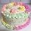Thumbnail: Unicorn Birthday Cake