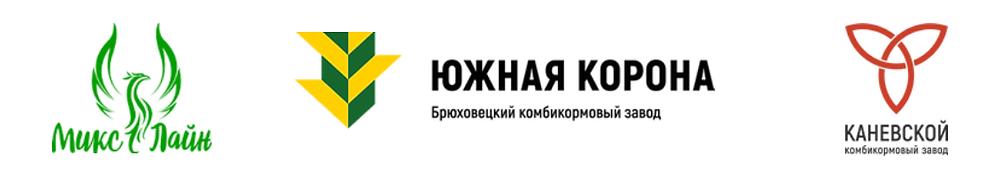 Инкубатор Кагальницкая. Комбикорм Южная Корона, Микс-Лайн, Каневский комбикормовый завод