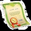 logo Сертификат