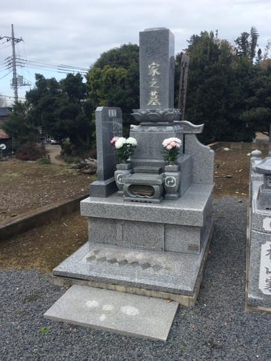 和形墓石 (4).jpg