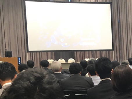 Presentations at JSD and AASD meeting
