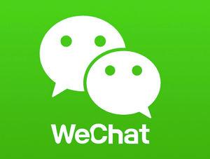 WeChat_w1200_h628.jpg