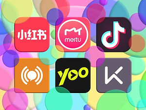 6-Chinese-Social-Media-Apps-Marketers-Sh