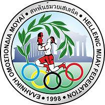 helllenic muay thai federation
