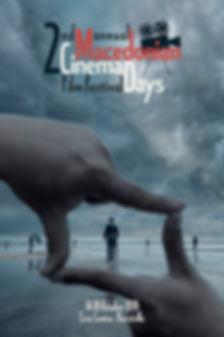 2nd annual film festival, Macedonian Cinema Days, Movie Poster, Karkamishev Photography, Sasho Karkamishev Design