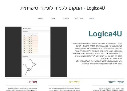 logica4u.png