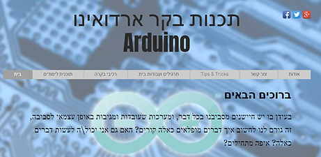 arduino-programming.png