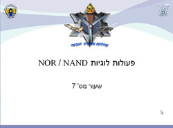 NOR NAND.jpg
