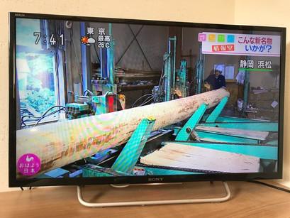 NHKおはよう日本のまちかど情報局に一瞬だけ映りました!?