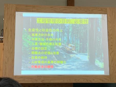 森林施業プランナーの講習