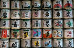 The sake barrels
