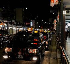 The taxi lane