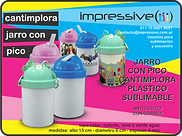 CANTIMPLORA PLASTICO SUBLIMABLE.png