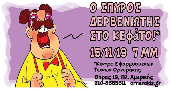 73215881_2504853439567761_39174287700546