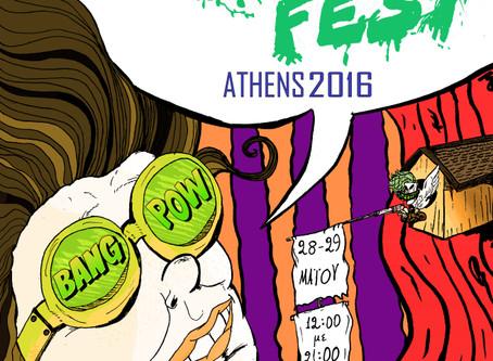 Comic Zine Fest 2016-Φεστιβάλ Αυτοεκδόσεων, 28 & 29 Μαίου 2016