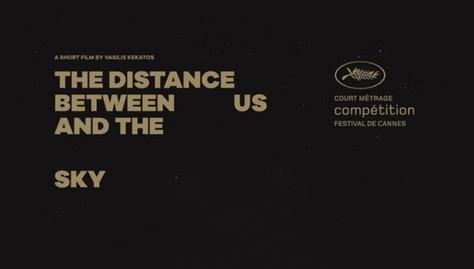 Η Ταινία του Βασίλη Κεκάτου «Η Απόσταση Ανάμεσα στον Ουρανό κι Εμάς», στον κήπο του Φεστιβάλ