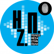 CYAN-Logo_Hpz-150x150 - Αντίγραφο.png