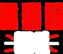 ACT Kids logo_no background.png